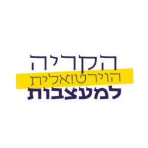 תמונת פרופיל של haya shpigler